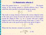 1 4 relativistic effects 3