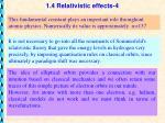 1 4 relativistic effects 4