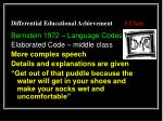 differential educational achievement 1 class7