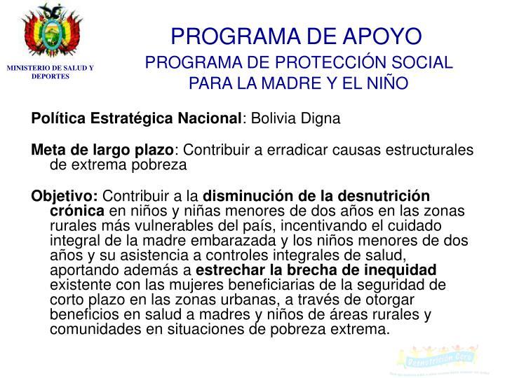 MINISTERIO DE SALUD Y DEPORTES