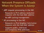 network presence offloads when the system is asleep