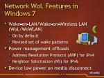 network wol features in windows 7