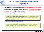 9 2 2 the candidate elimination algorithm1
