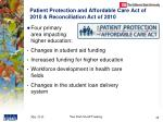 patient protection and affordable care act of 2010 reconciliation act of 2010