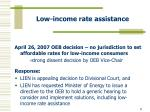 low income rate assistance1