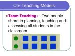 co teaching models3
