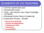 elements of co teaching
