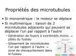 propri t s des microtubules