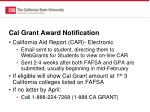 cal grant award notification