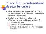 23 nov 2007 comit restreint de s curit routi re