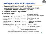 verilog continuous assignment