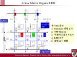 active matrix organic led
