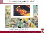 pled polymer light emitter diode