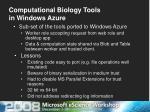 computational biology tools in windows azure1