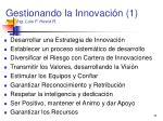 gestionando la innovaci n 1 prof ing luis f hevia r
