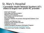 st mary s hospital