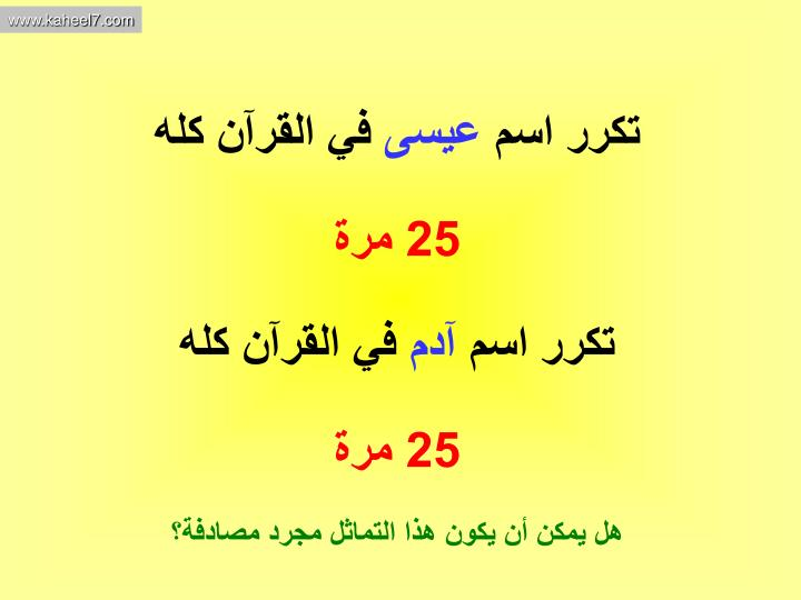 www.kaheel7.com