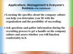 applications management is everyone s business for individuals