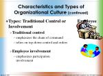 characteristics and types of organizational culture continued