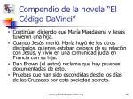 compendio de la novela el c digo davinci6