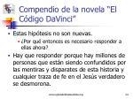 compendio de la novela el c digo davinci8