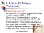 el canon del antiguo testamento4