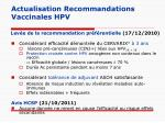 actualisation recommandations vaccinales hpv