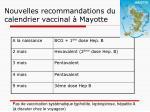 nouvelles recommandations du calendrier vaccinal mayotte