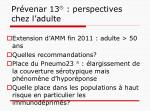 pr venar 13 perspectives chez l adulte