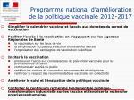 programme national d am lioration de la politique vaccinale 2012 2017