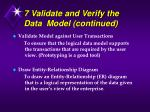 7 validate and verify the data model continued