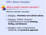 cep s eleven principles what is quality character education