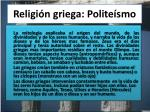 religi n griega polite smo