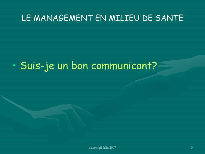 Le management en milieu de sante1