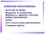 sindrome hepatorrenal1