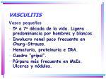 vasculitis7