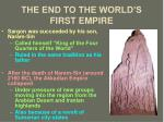 the end to the world s first empire