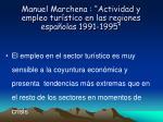 manuel marchena actividad y empleo tur stico en las regiones espa olas 1991 19951
