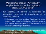 manuel marchena actividad y empleo tur stico en las regiones espa olas 1991 19952