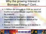 why the growing interest in biomass energy cont