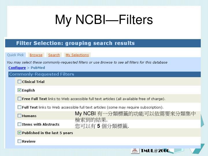 My NCBI—Filters