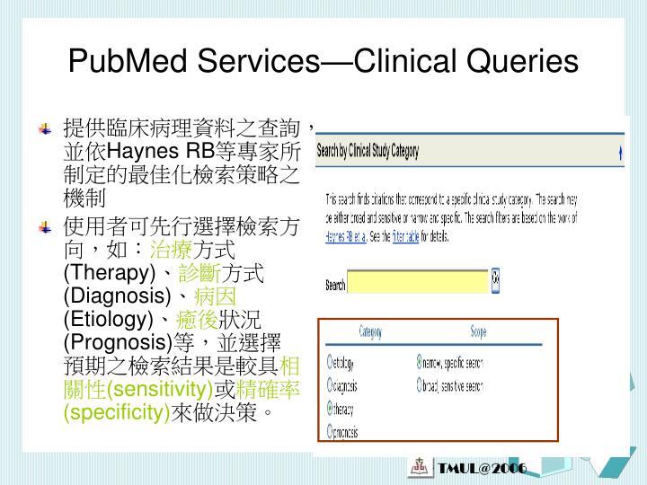 PubMed Services—Clinical Queries
