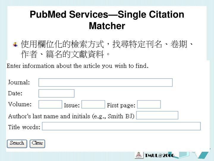 PubMed Services—Single Citation Matcher