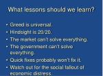 what lessons should we learn