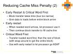 reducing cache miss penalty 2