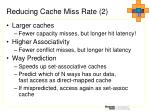 reducing cache miss rate 2
