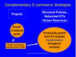 complementary e commerce strategies
