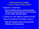 government as leader a litmus test for policy reform