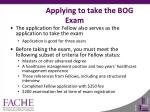 applying to take the bog exam