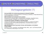 g erster e ngineering c onsulting11